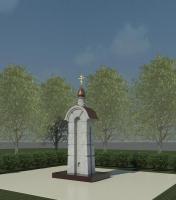 Мемориал Воинам павшим в годы ВОВ